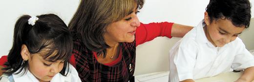 Intervención Psicoeducativa ante Dificultades de Aprendizaje (Titulación Universitaria con 5 Créditos ECTS)- RedEduca