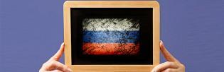 Master Europeo de Acreditación Docente para Profesores de Ruso- RedEduca